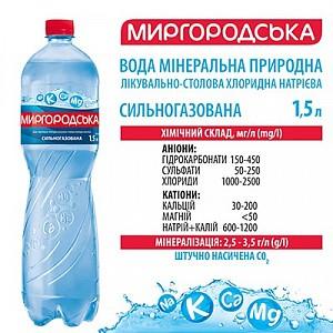 "Вода ""Миргородська"" 1,5 л сильногазована"