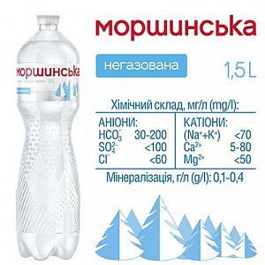"""Вода """"Моршинська"""" 1,5 л негазована"""