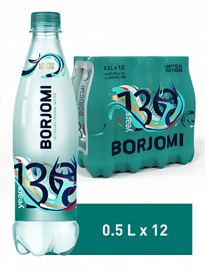 """Вода """"Боржомі"""" 0,5 л ПЕТ"""